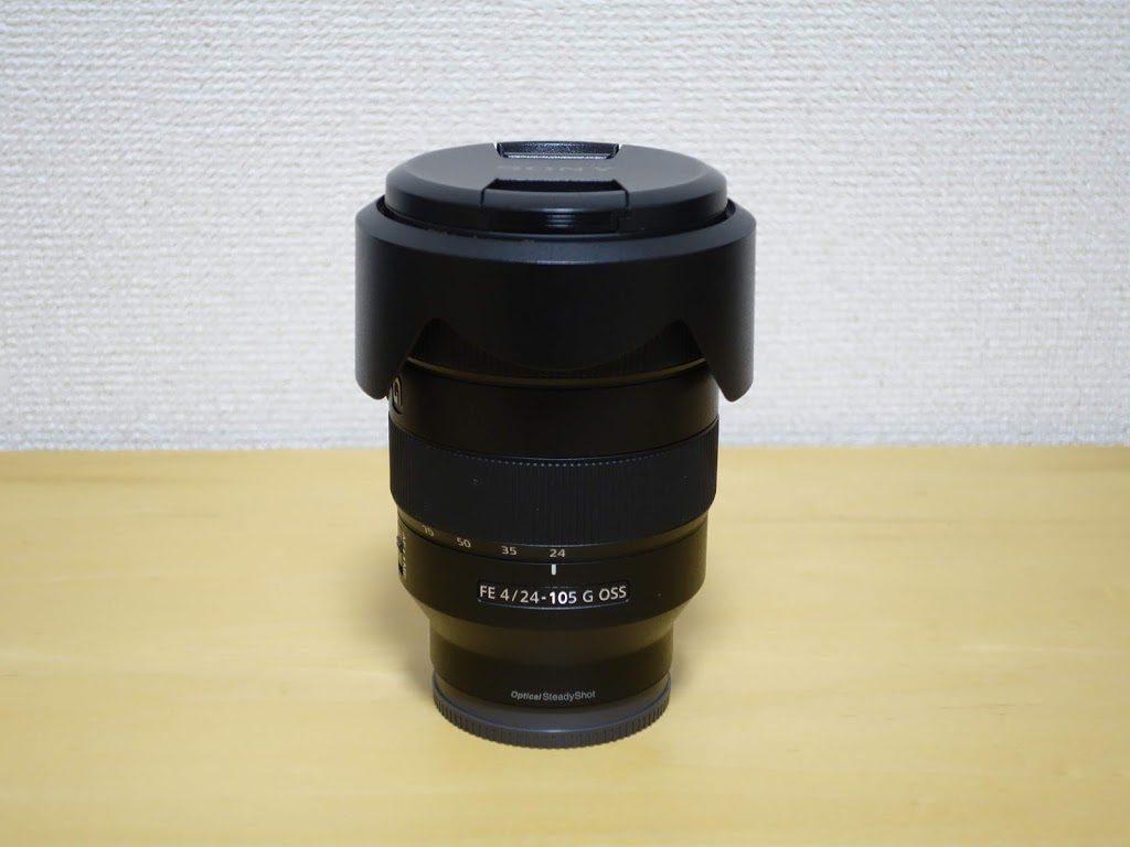 ソニー FE 24-105mm F4 G OSS