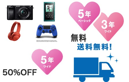 sonystore-coupon-for-camera-warranty