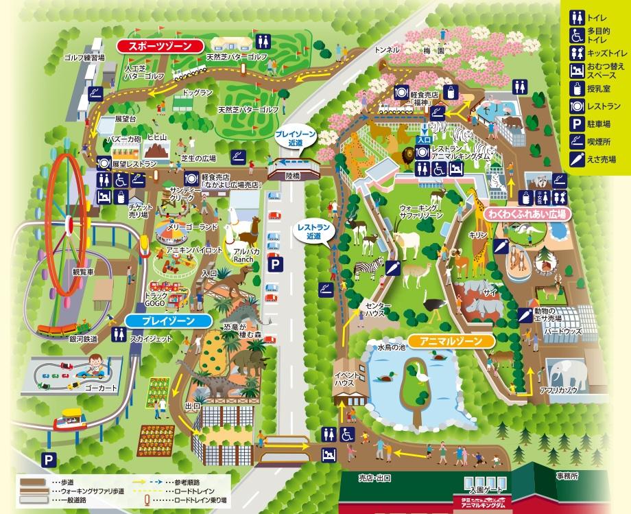 伊豆アニマルキングダム 園内マップ