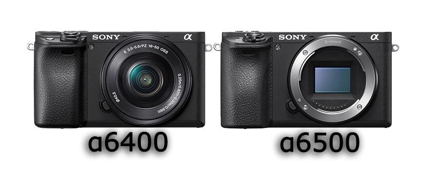 ソニー α6400とα6500の比較