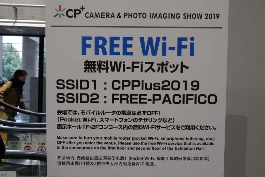 FREE Wi-Fiスポット