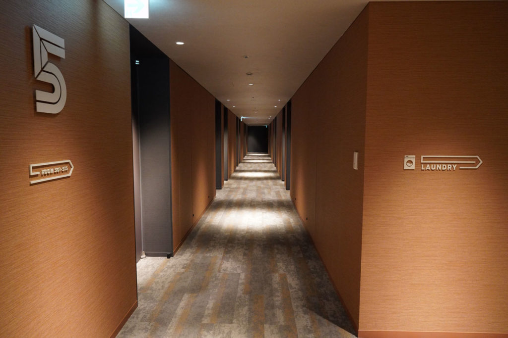 5階にコインランドリー
