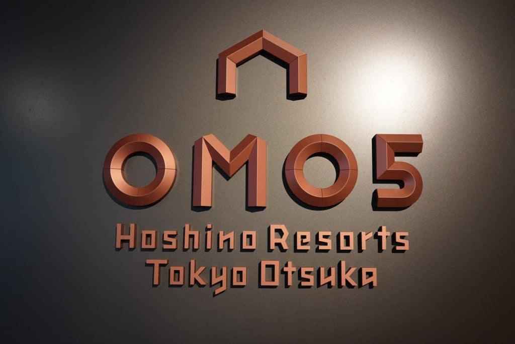 OMO5 東京・大塚