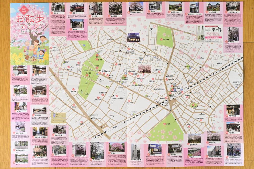ソメイヨシノの観光マップ