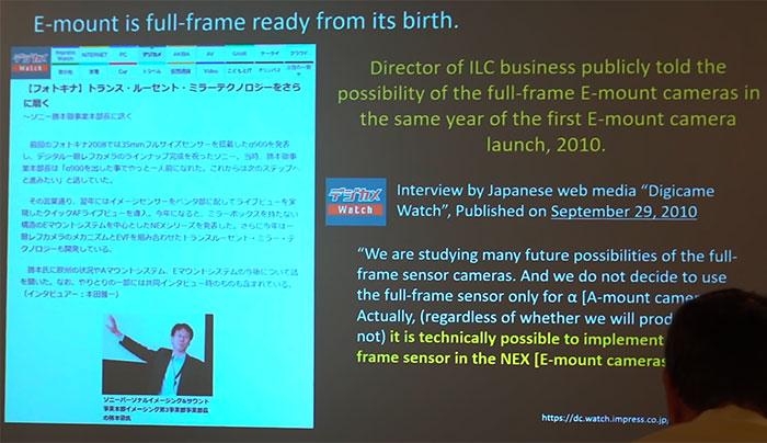 ソニー勝本徹事業本部長「NEX(Eマウント)はフルサイズセンサーを搭載することは可能」