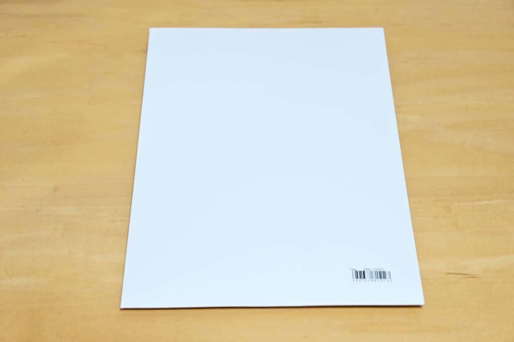 中からは白い封筒が