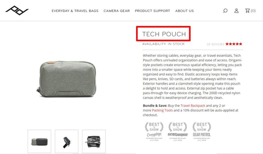 ピークデザイン公式サイトには『TECH POUCH』と記載