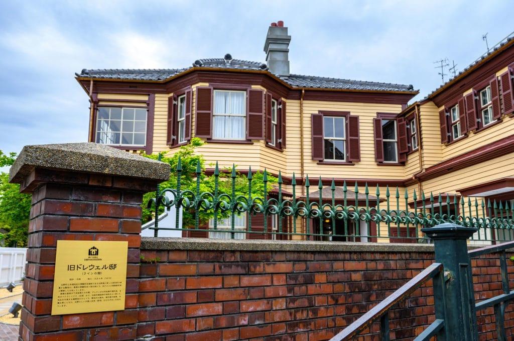 ラインの館(旧ドレウェル邸)は無料で入れる, Nikon Z 6 + Nikkor Z 14-30mm f/4 S