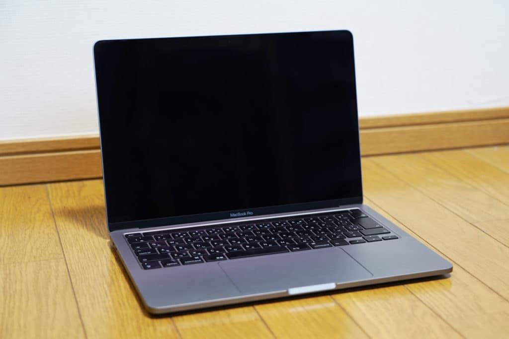 MacBook Pro 13インチの2020年モデル